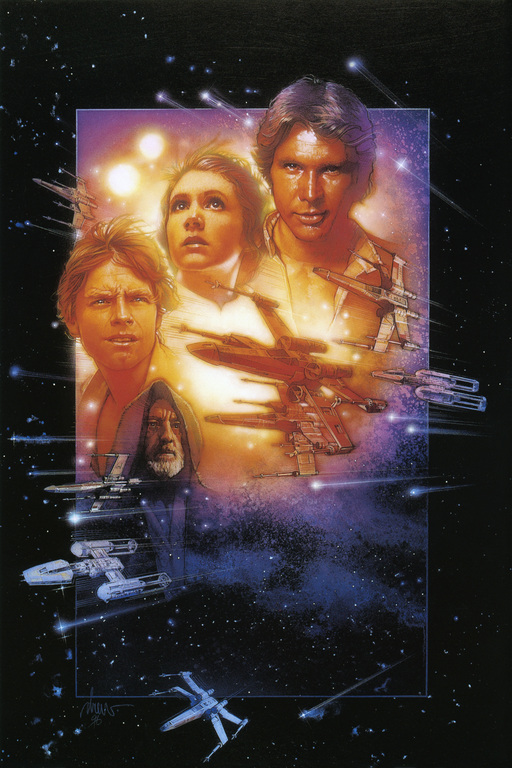 Звездные войны эпизод 4 новая