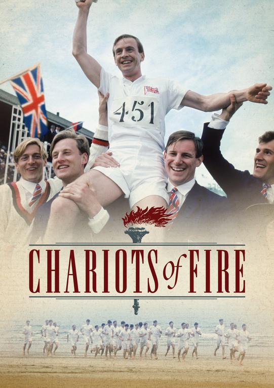 Огненные колесницы chariots of fire