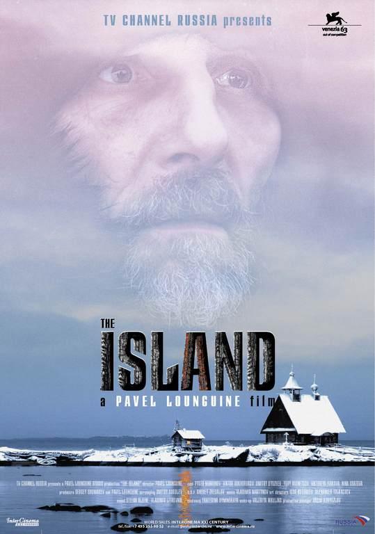 остров сериал россия