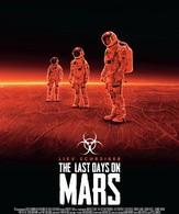 «Последние Дни На Марсе» — 2013