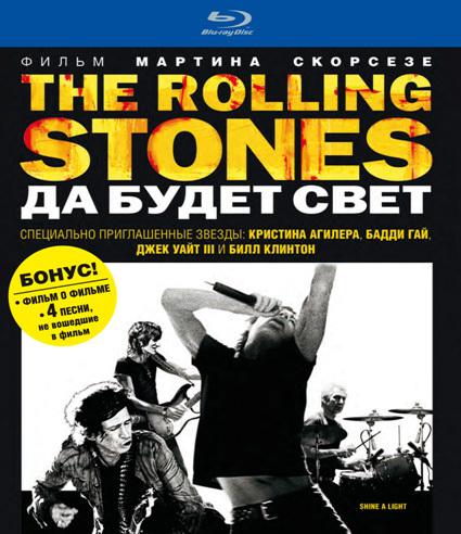 The rolling stones да будет свет - intv