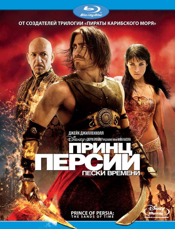 Смотреть порно фильмы онлайн с русским переводом в hd 720р blu ray качестве