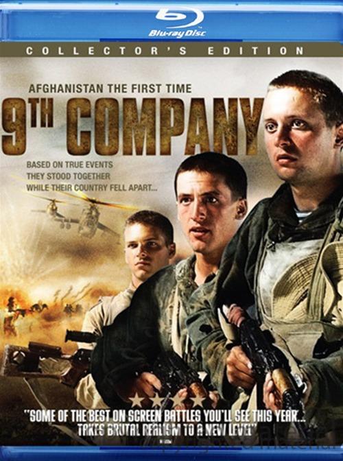 9 рота (фёдор бондарчук) 2005, боевик, драма, военный, история, hdrip-avc