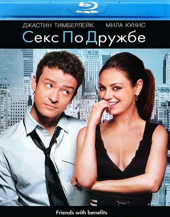 Секс русский совершеннолетний
