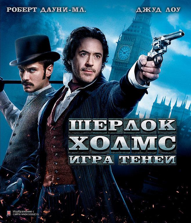 Скачать Игру Шерлок Холмс 2012 Через Торрент На Русском - фото 11