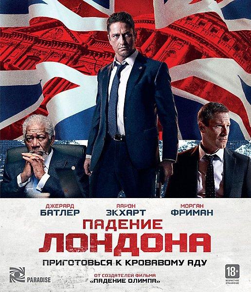 Смотреть трейлеры к фильмам 2011 года на русском
