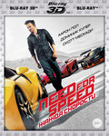 Blu-ray 3D Need for Speed: Жажда скорости (3D+2D) / Need for Speed (3D+2D)