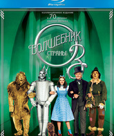 Blu-ray Волшебник страны Оз (2-х дисковое издание) / The Wizard of Oz (70th Anniversary Collector's Edition)