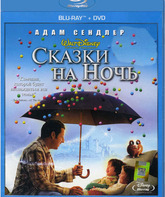 Blu-ray Сказки на ночь / Bedtime Stories