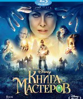 Blu-ray Книга мастеров / The Book of Masters (Kniga masterov)