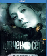 Blu-ray Меченосец / The Sword Bearer (Mechenosets)