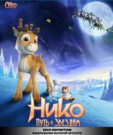 Blu-ray Нико: Путь к звездам / Niko - Lentäjän poika (Niko & The Way to the Stars)