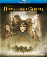 Blu-ray Властелин колец: Братство кольца / The Lord of the Rings: The Fellowship of the Ring