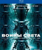 Blu-ray Воины света / Daybreakers