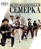 Blu-ray Великолепная семерка / The Magnificent Seven