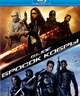 Blu-ray Бросок кобры / G.I. Joe: The Rise of Cobra