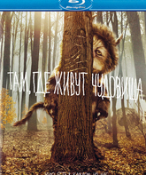 Blu-ray Там, где живут чудовища / Where the Wild Things Are