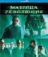 Blu-ray Матрица: Революция / The Matrix Revolutions