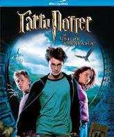 Blu-ray Гарри Поттер и узник Азкабана / Harry Potter and the Prisoner of Azkaban