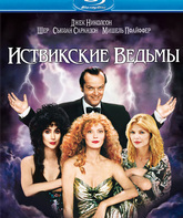 Blu-ray Иствикские ведьмы / The Witches of Eastwick