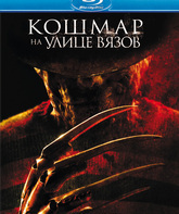 Blu-ray Кошмар на улице Вязов / A Nightmare on Elm Street