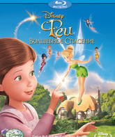 Blu-ray Феи: Волшебное спасение / Tinker Bell and the Great Fairy Rescue