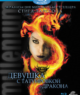 Blu-ray Девушка с татуировкой дракона / Män som hatar kvinnor (The Girl with the Dragon Tattoo)