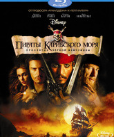 Blu-ray Пираты Карибского моря: Проклятие «Черной жемчужины» / Pirates of the Caribbean: The Curse of the Black Pearl (2-Disc Collector's Edition)