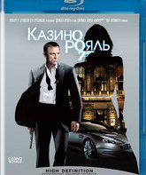 Blu-ray Джеймс Бонд. Агент 007: Казино Рояль / James Bond: Casino Royale