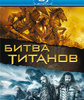 Blu-ray Битва Титанов / Clash of the Titans