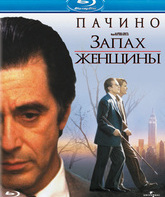 Blu-ray Запах женщины / Scent of a Woman