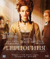 Blu-ray Герцогиня / The Duchess