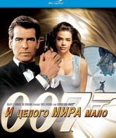Blu-ray Джеймс Бонд. Агент 007: И целого мира мало / James Bond: The World Is Not Enough