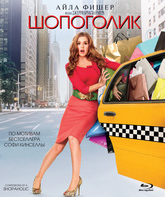 Blu-ray Шопоголик / Confessions of a Shopaholic