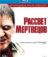 Blu-ray Рассвет мертвецов / Dawn of the Dead