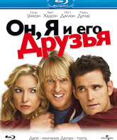 Blu-ray Он, я и его друзья / You, Me and Dupree