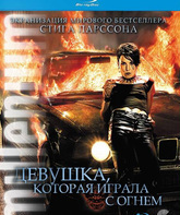 Blu-ray Девушка, которая играла с огнем / Flickan som lekte med elden (The Girl Who Played with Fire)