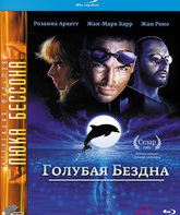 Blu-ray Голубая бездна / Le grand bleu (The Big Blue)
