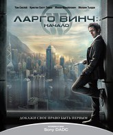 Ларго Винч: Начало [Blu-ray] / Largo Winch