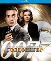Blu-ray Джеймс Бонд. Агент 007: Голдфингер / James Bond: Goldfinger