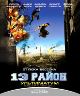 Blu-ray 13-й район: Ультиматум / Banlieue 13 Ultimatum (District 13: Ultimatum)