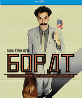 Blu-ray Борат / Borat: Cultural Learnings of America for Make Benefit Glorious Nation of Kazakhstan