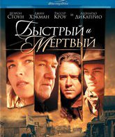 Blu-ray Быстрый и мертвый / The Quick and the Dead