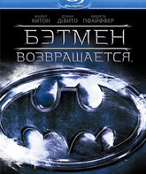 Blu-ray Бэтмен возвращается / Batman Returns