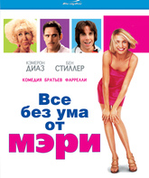 Blu-ray Все без ума от Мэри / There's Something About Mary