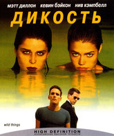 Blu-ray Дикость / Wild Things