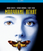 Blu-ray Молчание ягнят / The Silence of the Lambs