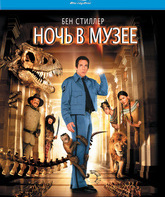 Blu-ray Ночь в музее / Night at the Museum