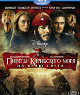 Blu-ray Пираты Карибского моря: На краю Света / Pirates of the Caribbean: At World's End (2-Disc Collector's Edition)