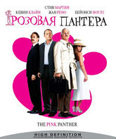 Blu-ray Розовая пантера / The Pink Panther
